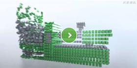 KeControl FlexCore - The open control solution